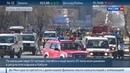 Новости на Россия 24 • При теракте у штаб-квартиры афганской полиции погибли пять человек