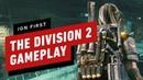 20 минут кооперативного геймплея The Division 2