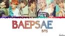 BTS 방탄소년단 Baepsae 뱁새 Crow Tit Try Hard Silver Spoon Lyrics Color Coded Han Rom Eng