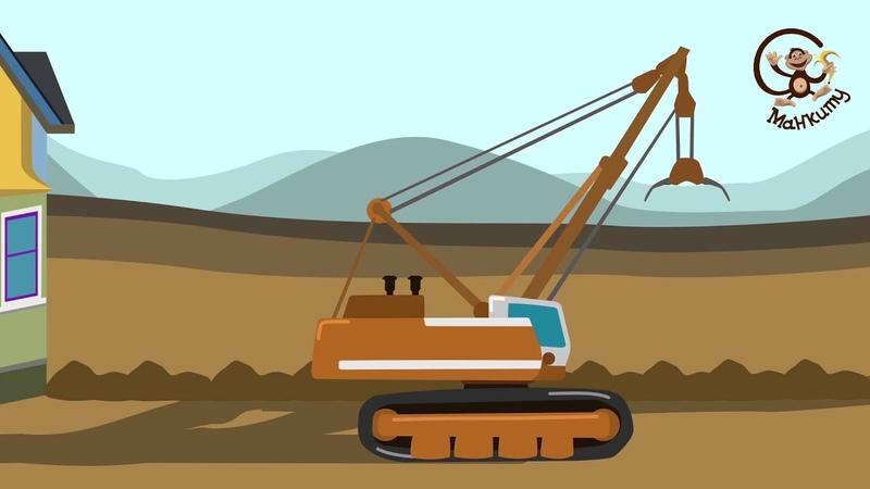 Мультфильм про машинки. Про стройку. Строим дом. (Все серии сразу)
