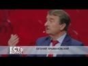 Евгений Крыжановский. 35 лет трезвости. БелРос ТВ. 20.12.2018