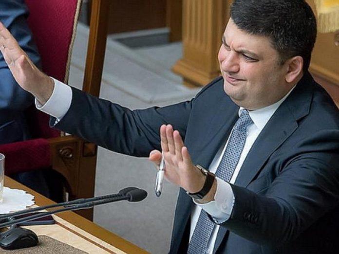 В Мариуполь по работе приехал премьер-министр Украины