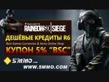 [BlackSeaCat] Камеры Валькирии и Акробатика Дронов - Кафе Достоевский. Rainbow Six Siege