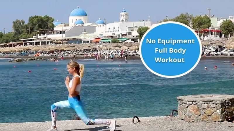 Chelsea Gilson - An Easy Full Body Blast - No Weights | Тренировка для проблемных зон для начинающих