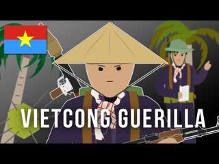 Вьетконг (viet cong)