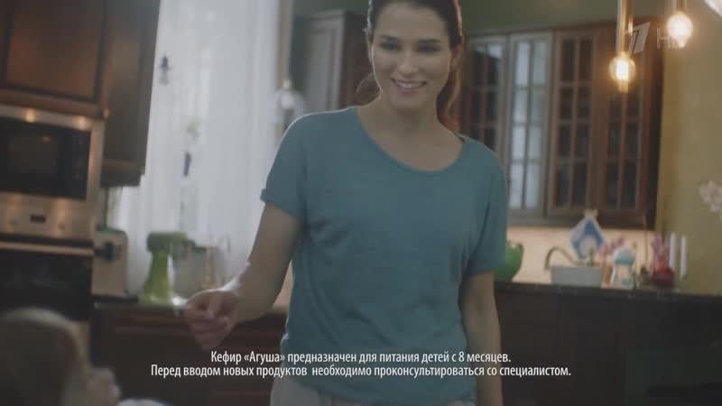 Агуша Правильная реклама RYTP 2