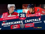 НХЛ-18/19. КС. Р1. Каролина - Вашингтон (матч 3) НА РУССКОМ
