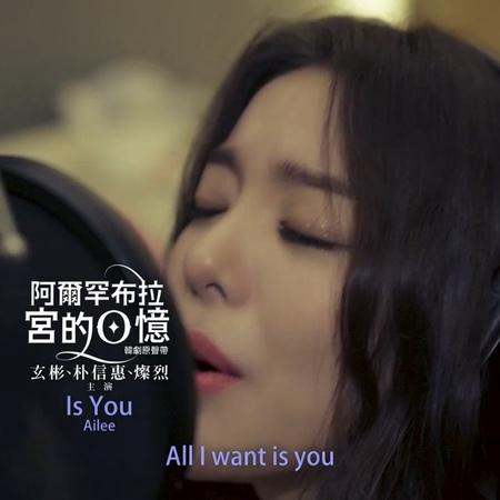 "Warner Music Taiwan on Instagram ""親愛的 你在我面前嗎 《阿爾罕布拉宮的回憶 알함브라궁전의5262"