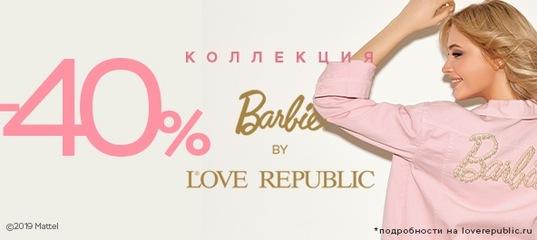 2b2a5b212f5b736 Barbie by LOVE REPUBLIC loverepublic.ru