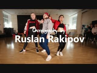 DS KingStep | Ruslan Rakipov Choreography | Little Mix feat. Nicki Minaj - Woman Like Me