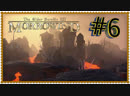 TES lll Morrowind Прохождение Стрим 6 ищем артефакты