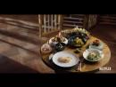 От шефа / Chefs Table Трейлер 5-го сезона (2018)