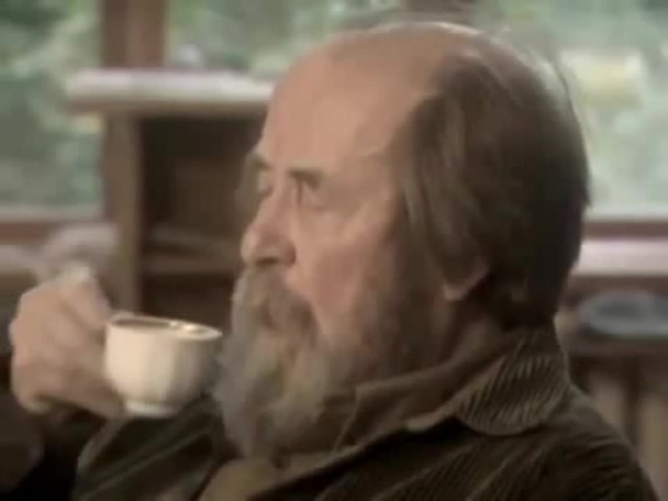 Александр Солженицын пьет чай и думает о России