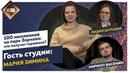 Соседский WI-FI 27 питомник для животных, Мы помогаем, благоустройство парка Зернова