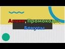 Скидки Okko Gulliver Toys 220 Вольт Tmall AliExpress Интересная игра Tmall AliExpress
