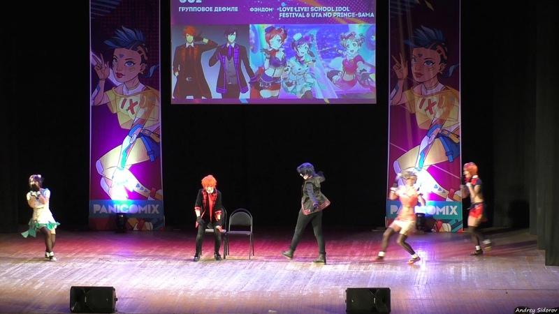 061. NekoChiral ПРОТУОНЕЦ - Love Live! School Idol Festival Uta no Prince-sama (Восток)