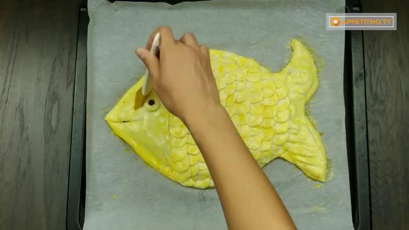 """Потому что это очень вкусно Чудо пирог """"Золотая рыбка"""" для праздничного стола"""