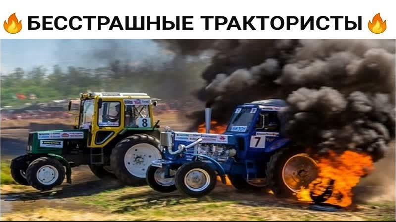 Гонки на тракторах Бизон-Трек-Шоу 2018 🔥