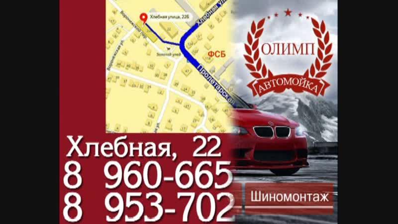 Автомойка на ул.Хлебная, 22 Б