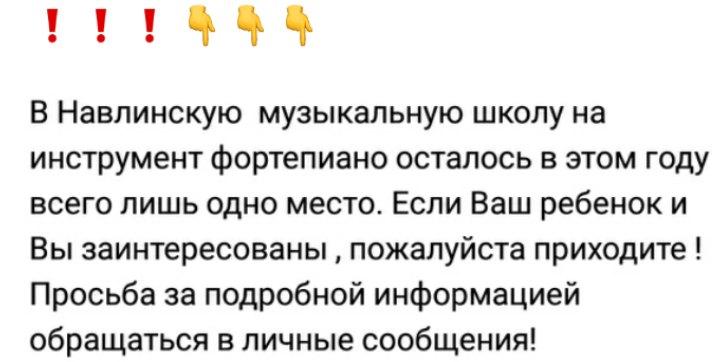 от автора: