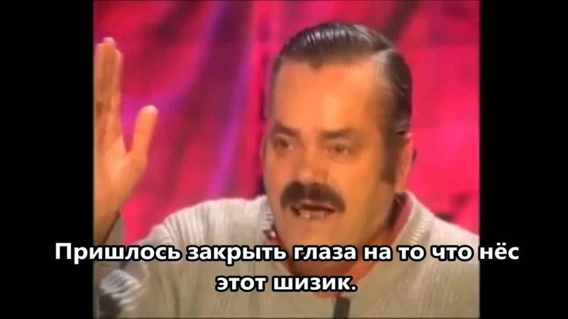 Испанец о прямой линии с Путиным 07.06.2018))Самые смешные видео 2018))