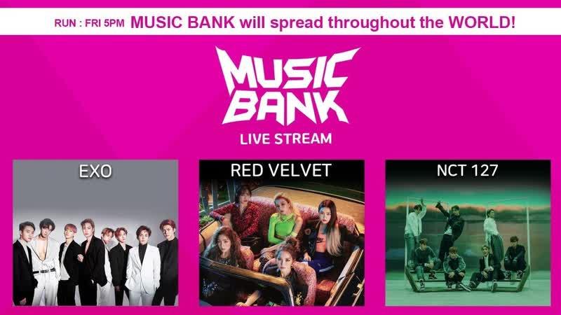 181214 Весь концерт с участием EXO на Music Bank