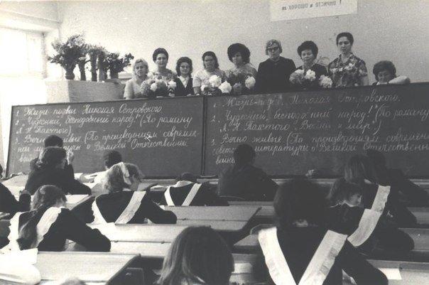 тема выпускного сочинения на экзамене 1946 года была странной. «если б немцы победили».витя п. напряг все свое воображение и заскрипел пером. увы, получался какой-то чудовищный невообразимый