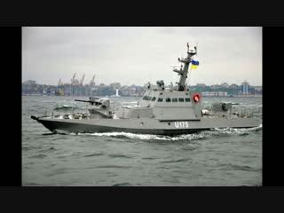 Переговоры моряков Украины и России у Керчи