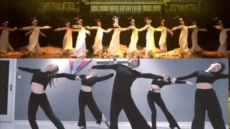 Weibo 4 bản múa Full Song Diện Yến Tuân hay nhất Bạch lão sư 双面燕洵 丽人行
