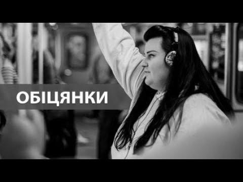 Alyona alyona Обіцянки.. Videos
