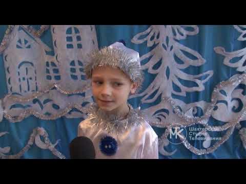 Мир глазами детей Дед Мороз и Снегоручка №3