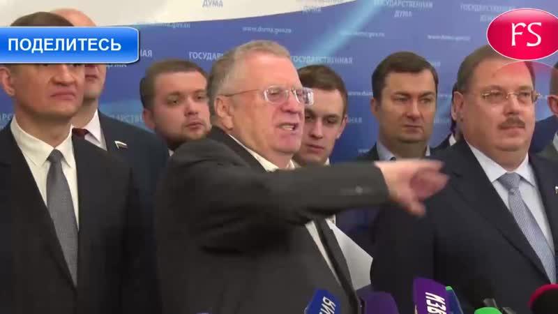 Жириновский о выборах в Приморье