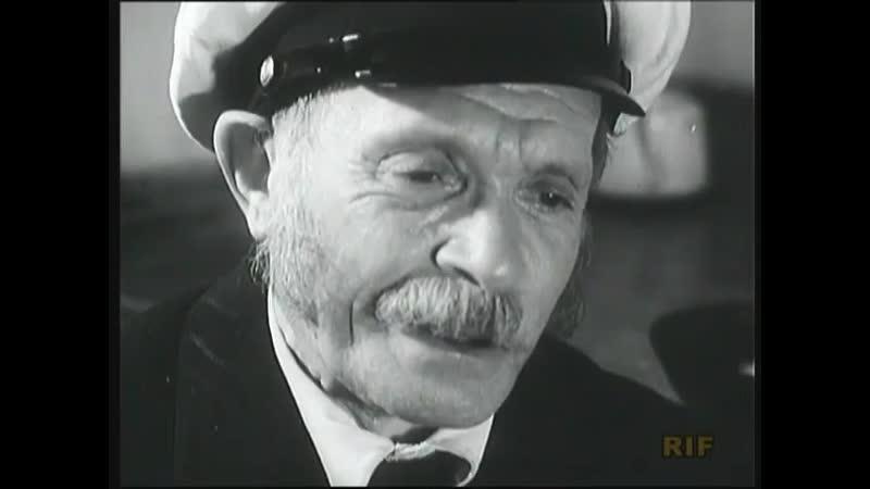 А Грин КОМЕНДАНТ ПОРТА 1973 Илья Рудняк