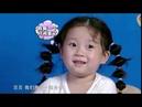Super Kindergarten 《爱奇艺超能幼稚园》: Эпизод 1【2018.09.01】