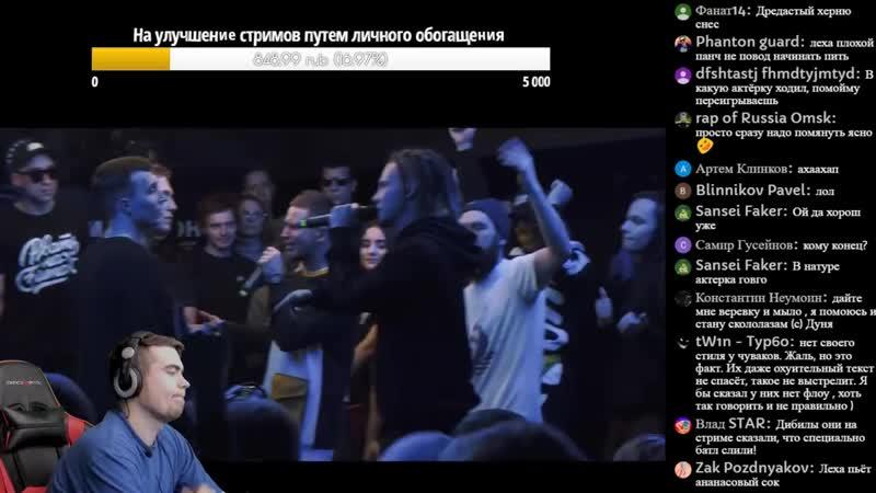 [Лёха Медь] Леха Медь реакция на РВАТЬ НА БИТАХ - YASNO x 2ТИПА