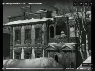 Вологда, 1947 и 2018 (прошлое и настоящее)