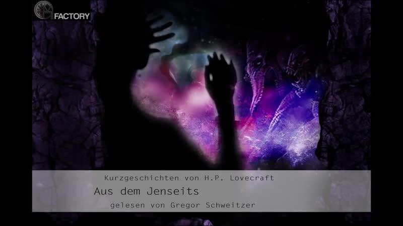 H P Lovecraft Aus dem Jenseits