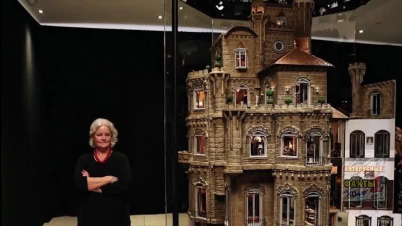 Кукольный домик за 8 5 млн роскошное искусство миниатюры