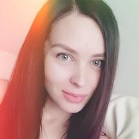Ксения Асфандиярова | Бугульма