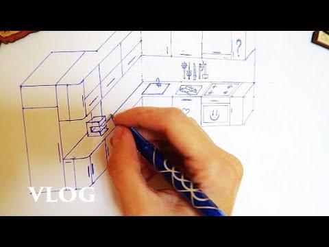 Vlog все в семье рисуют планируем кухню Senya Miro