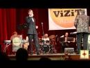 13 октября 2018 Открытие XII концертного сезона Осенние ритмы джаз оркестр Визит. jazzvizit