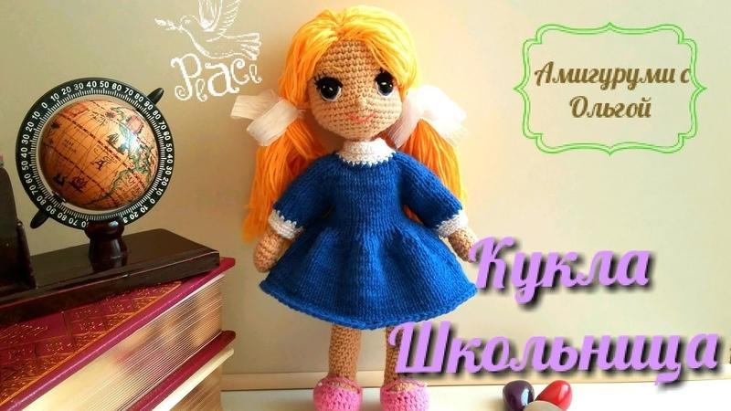 Кукла Школьница. Вяжем платье. Часть 1. Амигуруми