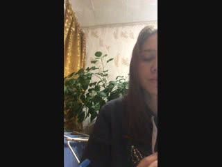 Daria Bokareva — Live
