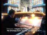 ЗараДмитрий Певцов -