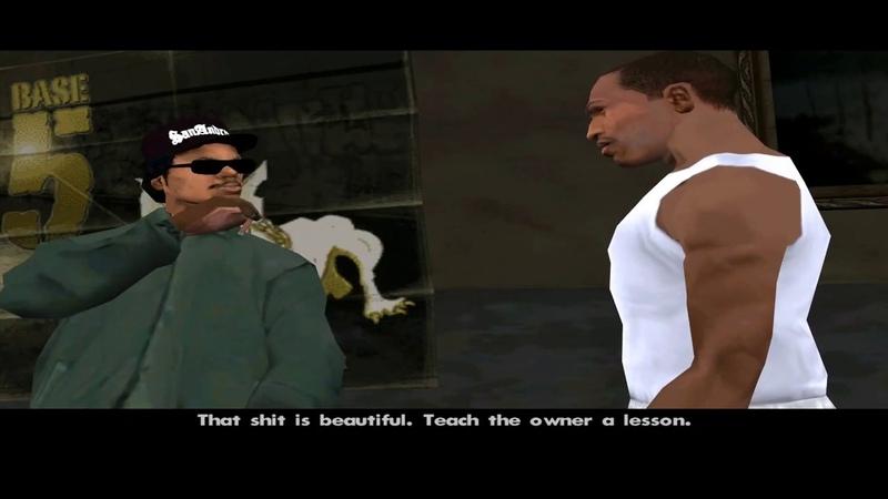 Grand Theft Auto San Andreas. Гроув Стрит - дом.