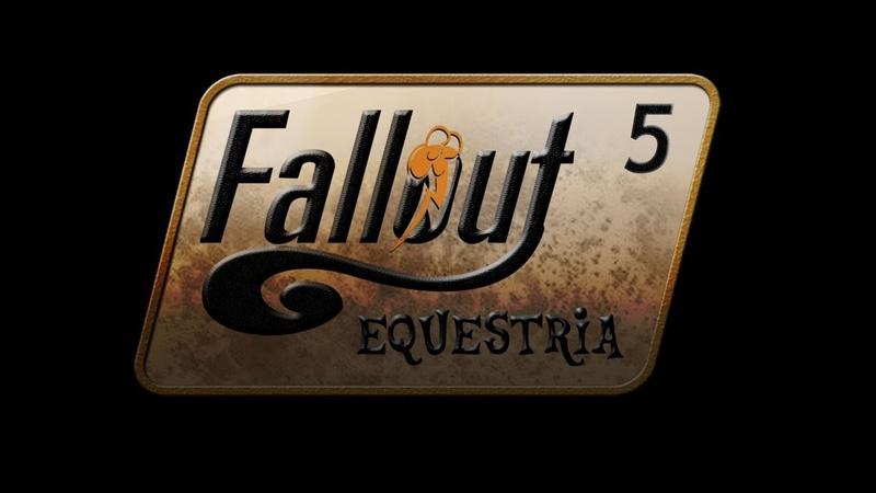 Fallout: Equestria многоголосый аудиофанфик глава 5.1
