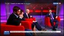 Новости на Россия 24 • Владимир Легойда детям важно не что ты им говоришь, а как себя ведешь