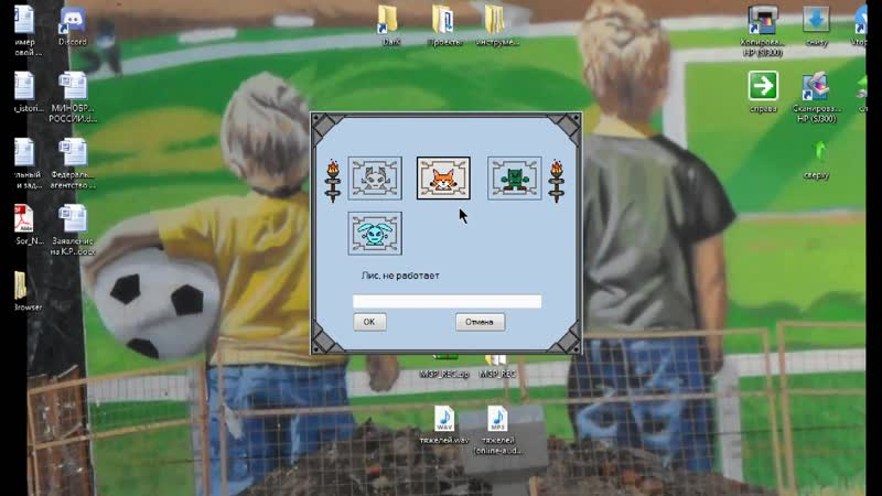 2D Game Visual basic 2010 (2D VB) part 2.2