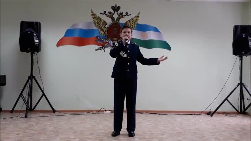 Служить России УФСИН