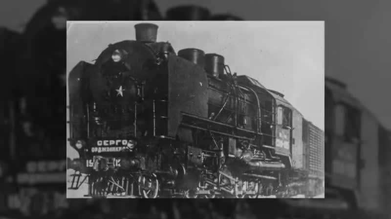 Історія розвитку локомотивного депо Конотоп. 150 років.